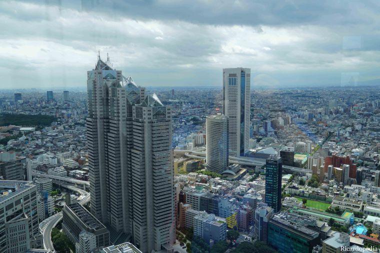 Japan Shinjuku Tokyo Metropolitan Government Building
