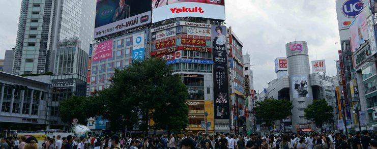 Japan Tokyo Shibuya