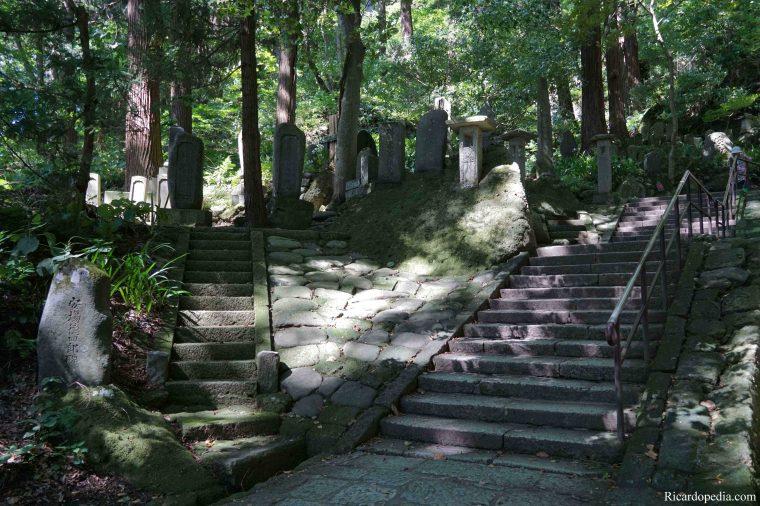 Japan Yamadera