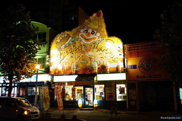 Japan Hakodate Lucky Pierrot