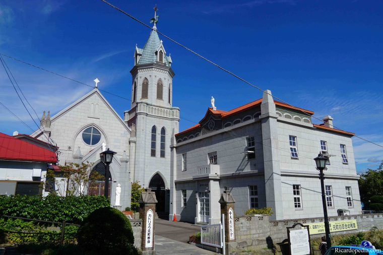 Japan Hakodate Motomachi Catholic Church