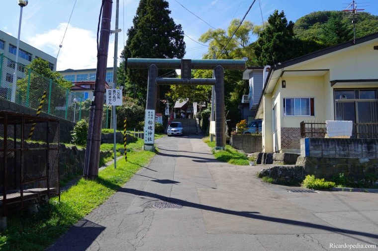 Japan Hakodate Motomachi Funatama Shrine