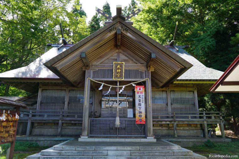 Japan Hakodate Yamanouedai Shrine