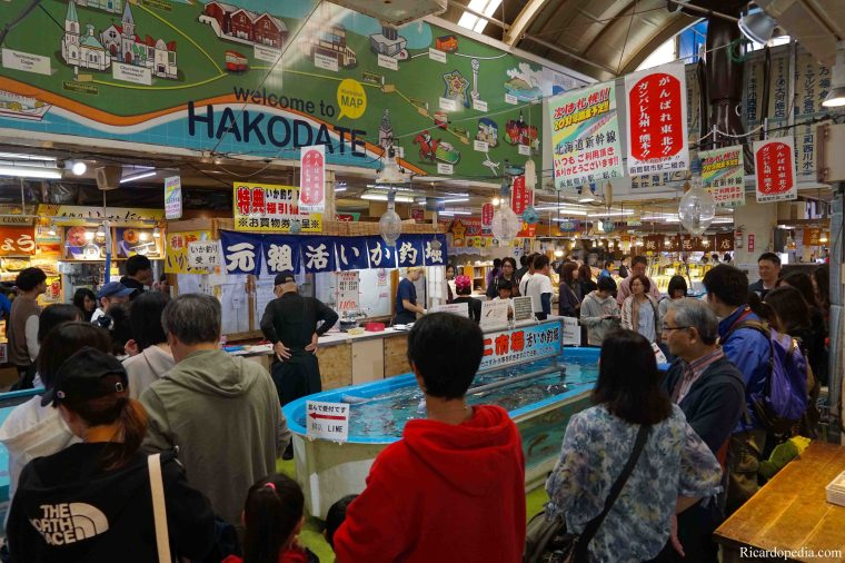 Japan Hakodate Morning Market