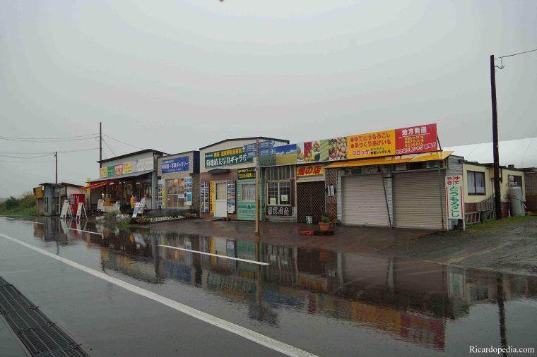 Japan Hokkaido Patchwork Road