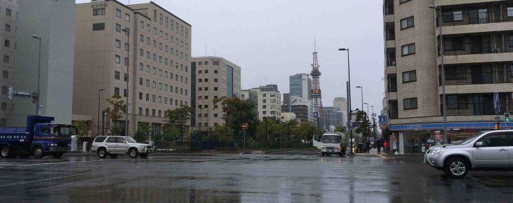Japan Sapporo Typhoon