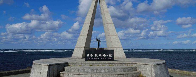 Japan Hokkaido Cape Soya