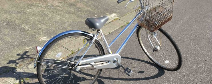 Japan Hokkaido Rebun Island Bicycle