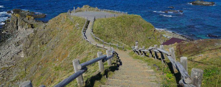 Japan Hokkaido Rebun Cape Sukoton