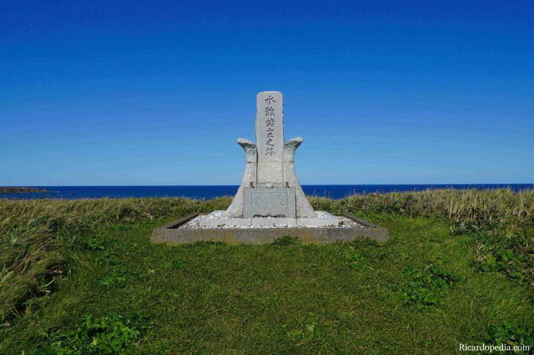 Japan Hokkaido Rebun