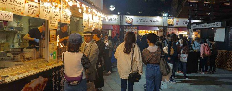 Japan Hokkaido Sapporo Autumn Fest