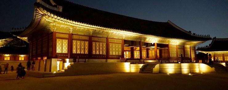 Seoul Korea Gyeongbokgung Palace