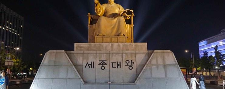 Korea Seoul Gwanghwamun Plaza