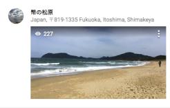 Japan Korea Google Maps Reviews