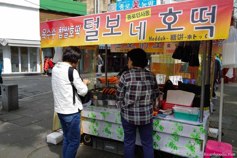 Seoul Korea Insadong