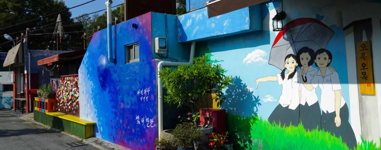 Jeonju Korea Jaman Mural Village