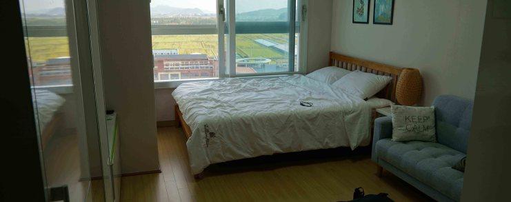 Suncheon Korea Apartment