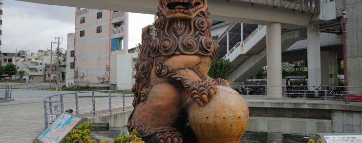 Okinawa Naha Guardian Lions