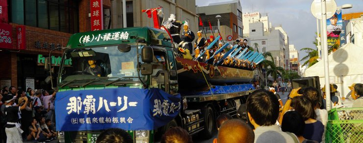 Okinawa Naha Tug-of-War Parade