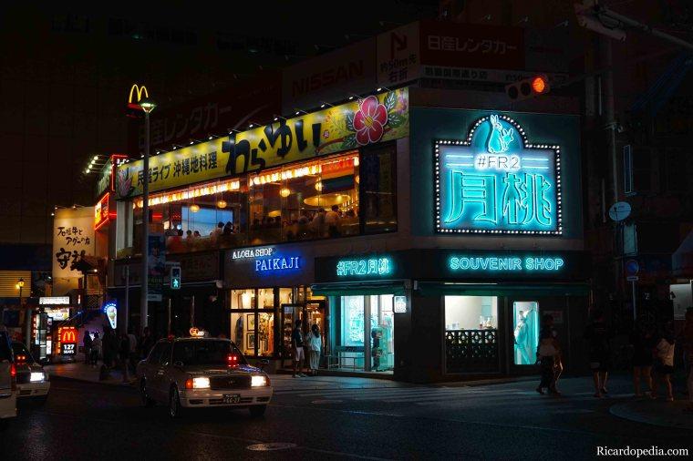 Okinawa Naha Kokusaidori Street
