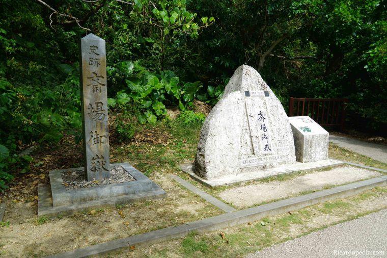 Japan Okinawa Sefa Utaki