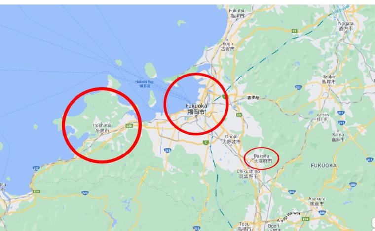 Japan-Korea 2019 Kyushu Map