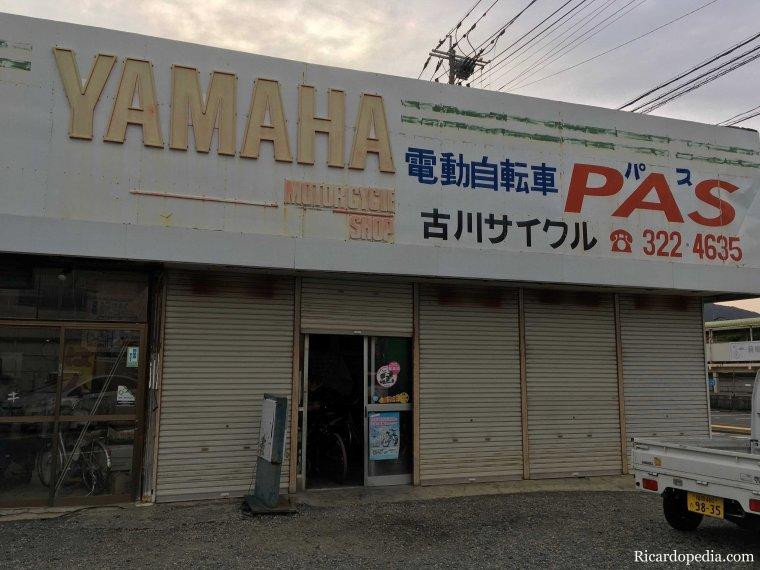 Japan Itoshima Bicycle Shop
