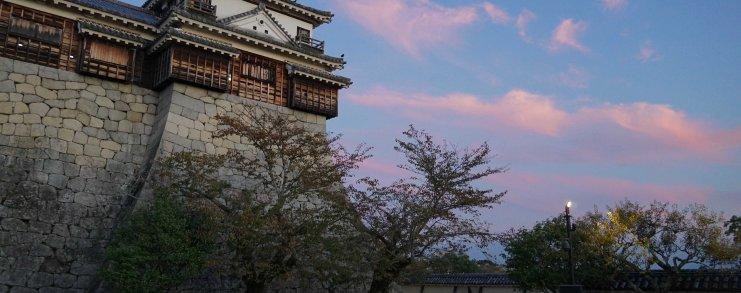 Japan Matsuyama Arrival