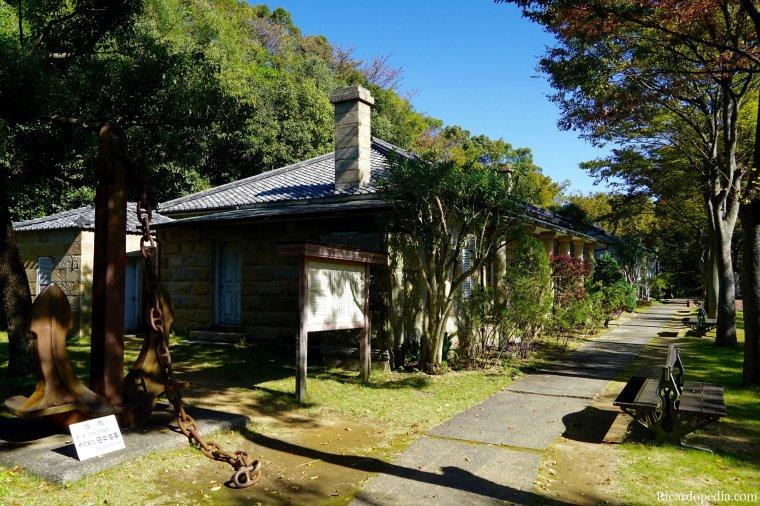 Japan Takamatsu Shikoku Mura