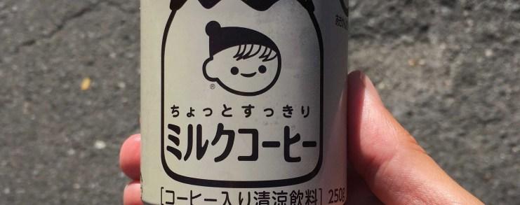 Japan Takamatsu Chichiyasu Milk Coffee