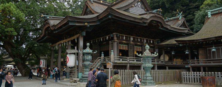 Japan Kotohira Kompirasan