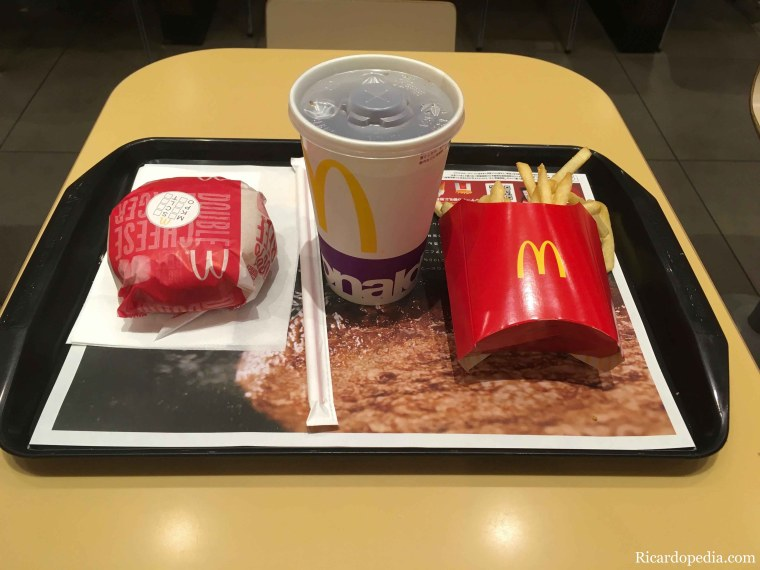 Japan Himeji McDonald's