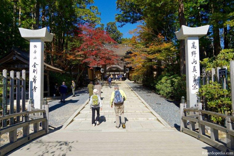 Japan Mount Koya Kongobuji Temple
