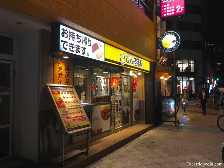 Japan Osaka Coco Ichibanya